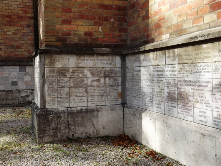 Thankgiving plaques on the wall of the church
