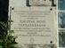 A Turisták Inóci Társaságának emléktáblája a ház falán