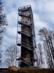 2014 őszén több emeletnyivel megmagasították a tornyot