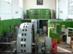 A gibárti vízerőmű gépterme